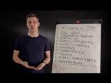 Как делать продвижение в социальных сетях 10 советов по SMM