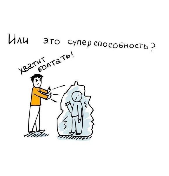Фото №456245653 со страницы Евгения Обухова