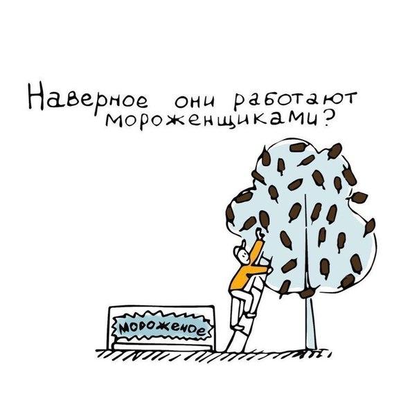 Фото №456245654 со страницы Евгения Обухова