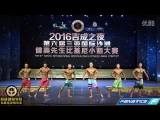 The 6th Sanya International Bodybuilding & Fitness Bikini Contest 2016