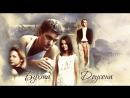 Бухта Доусона 6 сезон 16 серия Впервые в России