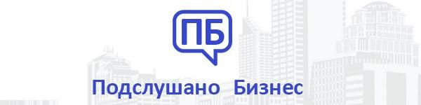 Всем привет!Ввозит ли кто-нибудь лекарственные препараты в Россию опт