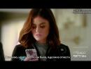 Pretty Little Liars - Season 7, Episode 16 - Sneak-peek - Freeform [Rus Sub]