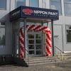 NIPPON PAINT - Авторемонтные покрытия из Японии