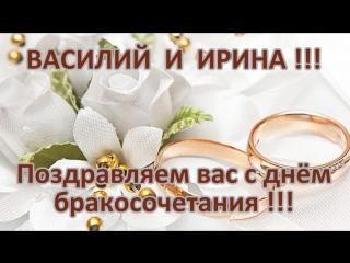 Поздравление тренера с днем свадьбы