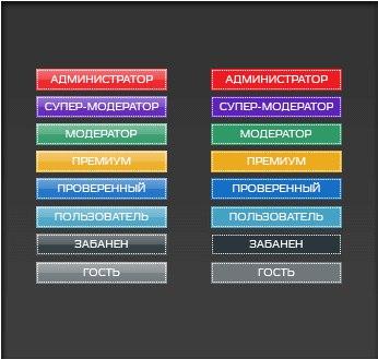 иконки для сайта игровой
