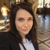 Natasha Sklyomina