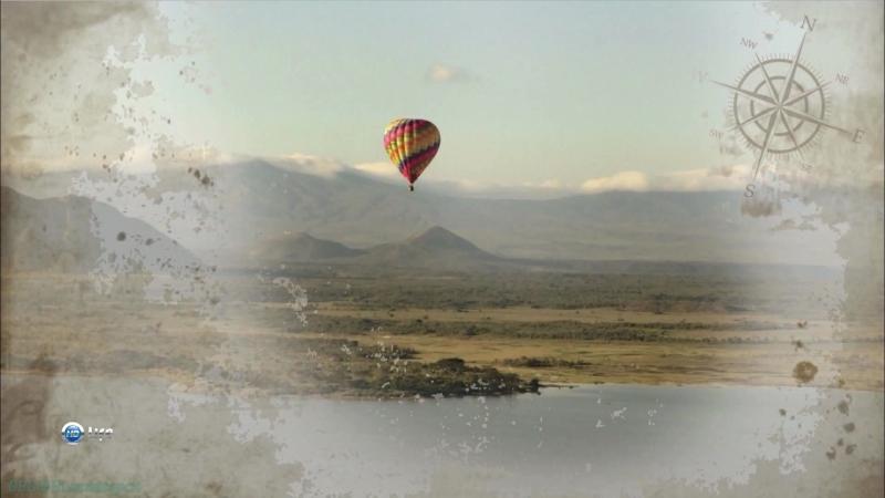 «Вокруг света на воздушном шаре: Кения» (Документальный, путешествие, 2012)