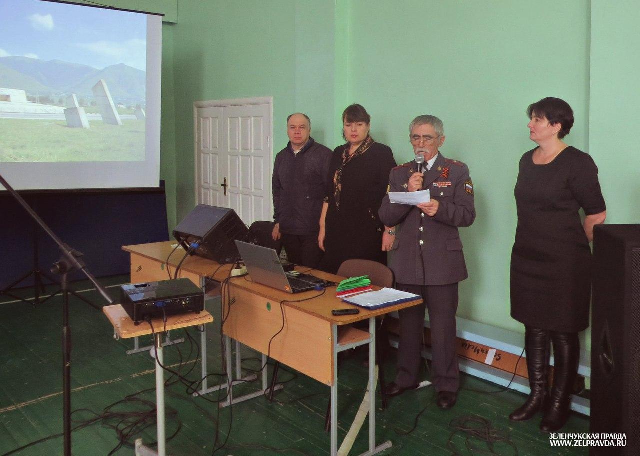 В станице Зеленчукской открыли месячник оборонно-массовой и военно-патриотической работы