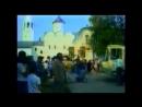 Крестный ход в Спасо-Прилуцком монастыре и освящение колоколов Святейшим Патриархом Алексием II 14 августа 1992 года