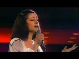 Красная стрела – София Ротару (Песня 81) 1981 год