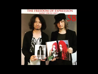 Kaoru (DIR EN GREY) :「The Freedom of Expression」#58 [05.11.2016 InterFM897]