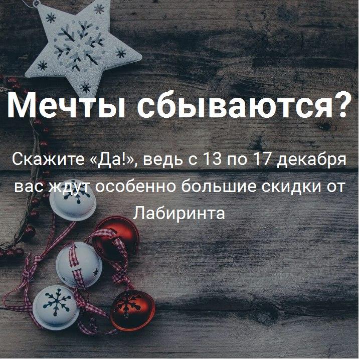 https://pp.vk.me/c837725/v837725895/14344/6ik_Wr5STIs.jpg