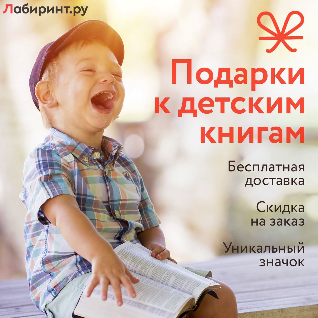 https://pp.vk.me/c837725/v837725895/15473/u0Z2eXub5tI.jpg