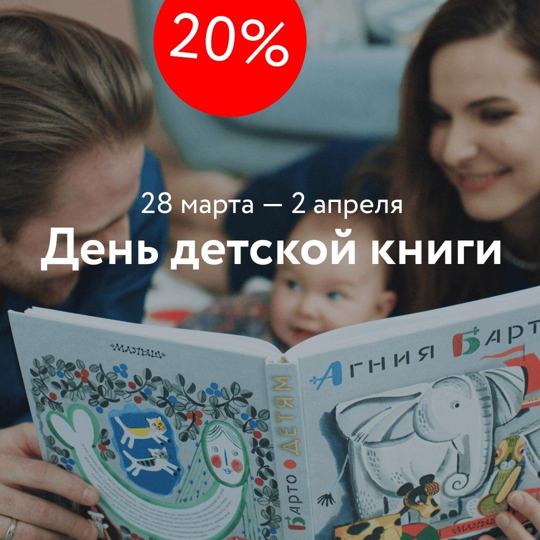 https://pp.userapi.com/c837725/v837725895/328e9/mQJmSm-tWVU.jpg