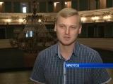 В Иркутском драматическом театре имени Охлопкова начался ремонт