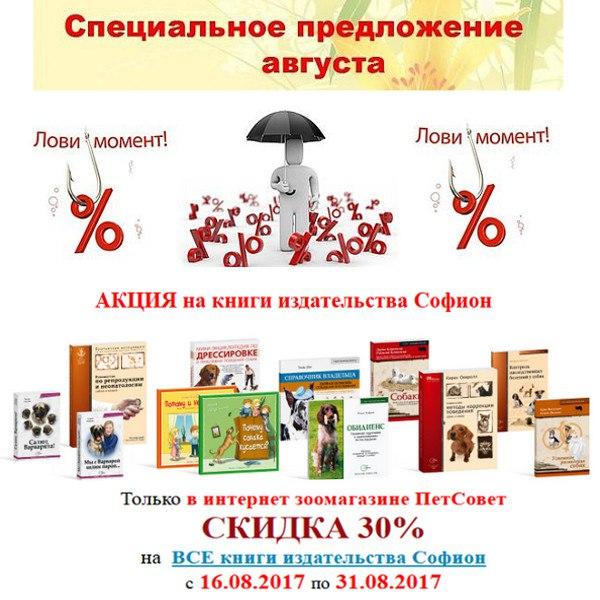 https://pp.userapi.com/c837725/v837725908/59750/9xfWF1KqJI4.jpg