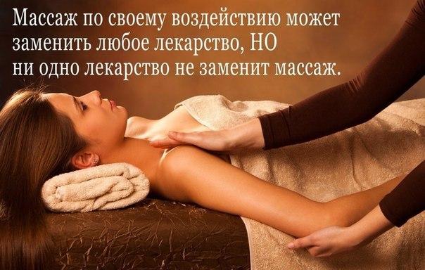 сухой массаж можно делать, техника сухого массажа, массаж без масла,