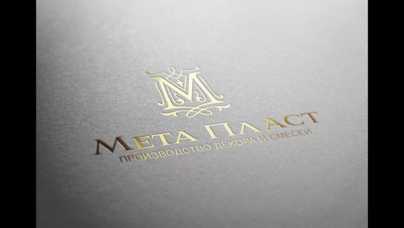 Лаборатория покрытий компания МетаПласт