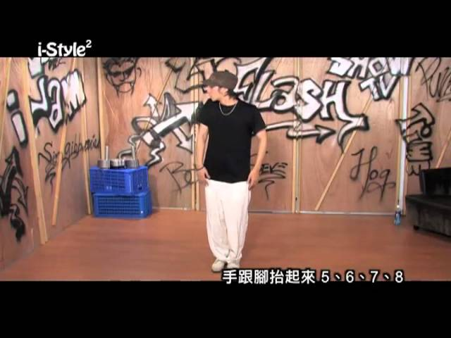 Popping Master-Flex細部拆解(iStyle)2011-11-25 pt. 78