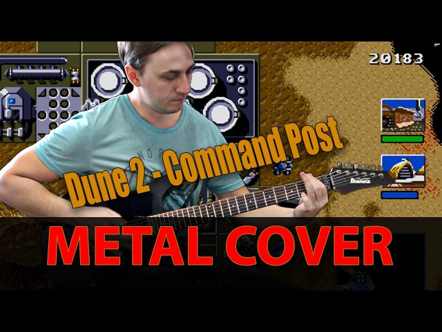 Dune 2 - Command Post (Metal Cover)