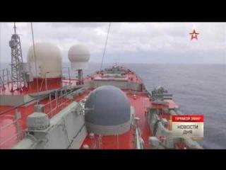 Моряки в Сирии послушали послание президента на борту «Петра Великого»