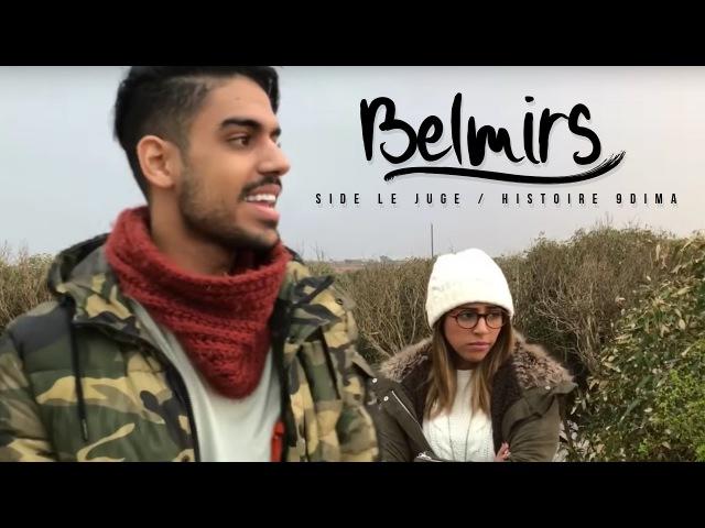 Omar Rajaa Belmir - Sid El Juge / Histoire 9dima | عمر و رجاء بلمير - سيد الجيج / إستوا1585