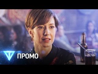 Фарго 3 сезон 3 серия Русское промо