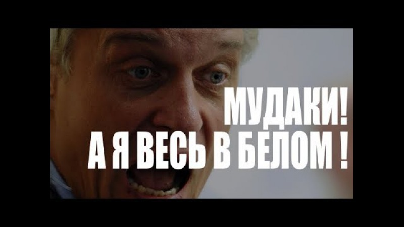 NEMAGIA vs. Тиньков да не о банке речь! Собчак, Амиран Хач. тёлки и стонущий народ