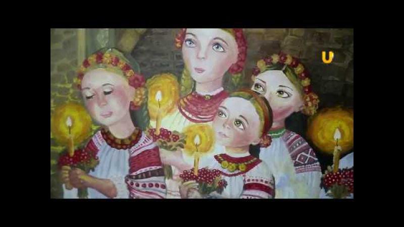 Новости UTV. Проиллюстрировали народные легенды