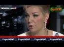 Предательница и Украинская подстилка Максакова открыла свой рот и стала говори ...