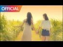수란 SURAN 슬픈 아픔 Sad Pain MV