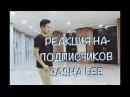 ОПРОС КОРЕЙСКИХ ПАРНЕЙ 🇰🇷 Реакция на моих подписчиков