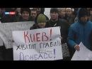 Сводка новостей ДНР ЛНР Сирия мир 28 02 2017