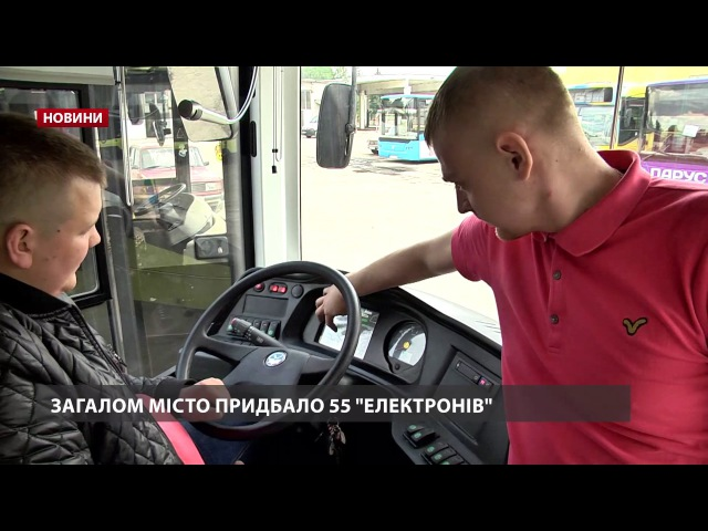 Львів отримав останні 7 нових автобусів «Електрон»