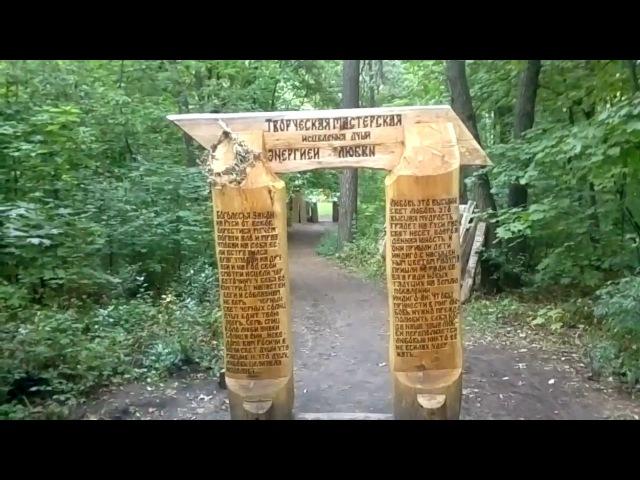 У НАС в Тольятти - Языческое капище в лесу ..РЯДОМ С ПРИЛЕСЬЕМ.
