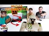 Папа Роб и Ярик в школе #Майнкрафта #Minecraft Создание Голема Часть 8 Видео обзор для ...