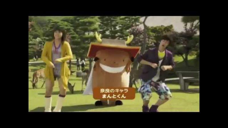 Японская реклама жвачки Fit's