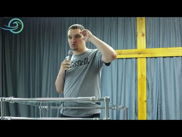 Пастор Евгений Никошенко - Суть Царства и помазания