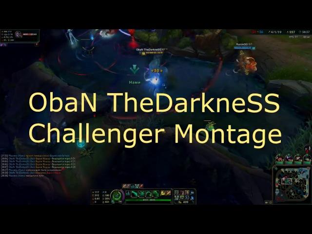 ObaN TheDarkneSS - Montage