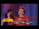 Яратам Хитлар - tv Хания Фархи. Лучшие песни. 12
