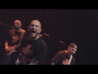 BRUTTO (Band) Chicago Concert Recap (2016)