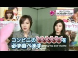 jang geun suk_hirunandesu interview 01.30.2012 eng sub