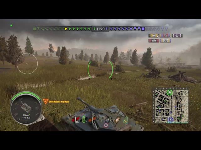 World of Tanks PS4 AMX ELC bis пытаемся тащить
