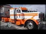 C&ampJ Bark Haulers - Truck Walk Around