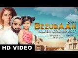 BEZUBAAN-Love Has No Language INDEEP BAKSHI RASHMI SINGH MYRA
