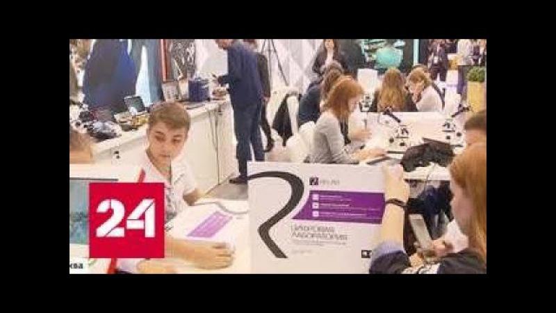 Город образования: московские школьники сразили знаниями