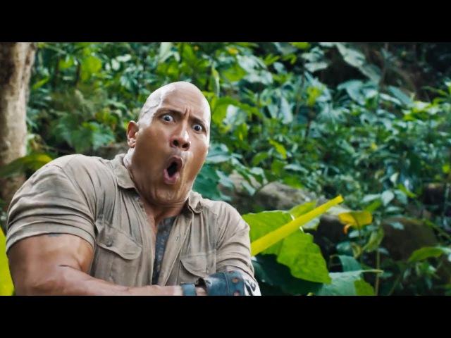 Джуманджи: зов джунглей - второй трейлер
