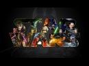 Звёздные войны часть 1