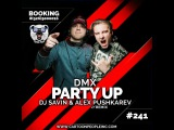 DMX - Party Up (DJ SAVIN &amp Alex Pushkarev Remix) (Radio Version)